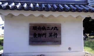 121009_1340~01.jpg