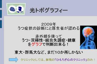 講義用 静岡SBS1.jpg