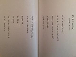P20130517_111132000.JPG